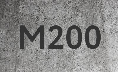 Бетон м200 воронеж купить бетон мокшино
