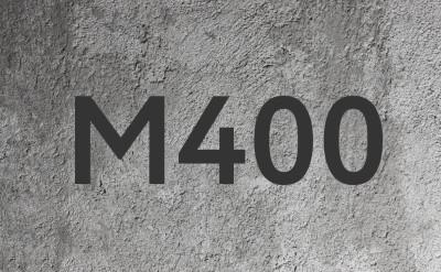 Купить бетон м400 тюмень как штукатурить кирпичную стену цементным раствором в домашних условиях